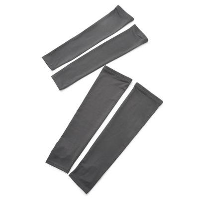 Provador 防虫素材 スコーロン使用 腕&脚カバーセット