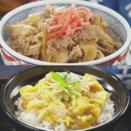 吉野家の牛丼6食・親子丼4食セット