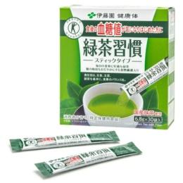 伊藤園健康体 緑茶習慣 スティックタイプ 30袋