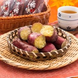 そのまま美味しい鳴門金時焼芋15個セット