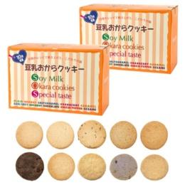 カロリーコントロールに豆乳おからクッキー10味[420枚]