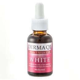 デルマQII 薬用ホワイト スリーセラム EXII