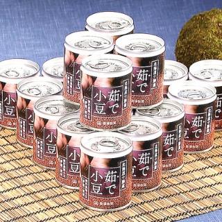北海道産ゆであずき20缶