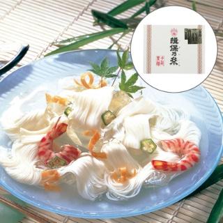 播州手延素麺「揖保乃糸」特級品 古[ひね]2kg
