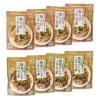 奈美悦子の炊き込みごはんの素2種8袋セット