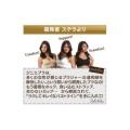 コンフォートブラ 「ジニエ」3色セット/クラシックカラー