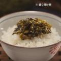 福岡さかえや 明太子入り辛子高菜