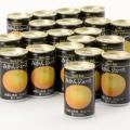 和歌山県産 みかん100%ストレートジュース 20缶