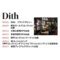Dith トートバッグ ANNISTON/ネイビー