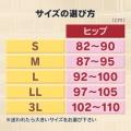 SHINO 骨盤ゆるしめスッキリショーツ[ロングタイプ]/カメオピンク