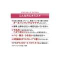 フェリーチェ トワコ コスメ QVCデビュー4周年キット