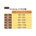 コンフォートショーツ「ジニエ」3色セット/ボヘミアンカラー