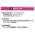BVD骨盤シェイプハイウエストガードル同色3枚組/ブラック