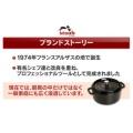staub ピコ・ココット・ラウンド16cm/ブラック