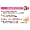 ぷるるん姫寒天コラーゲンキューブ20食セット