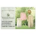 Atelier Equal  裾パネルボーダー ワンピース/ブルー