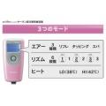 ヤーマン 目元専用美容器「アイズエステ」/ピンク