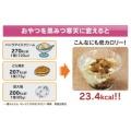 ぷるるん姫ダイエット黒みつ寒天20食セット