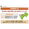 まめの志賀商店 丹波黒甘納豆6袋セット