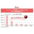 シャイニー 贅沢りんご 160g缶24本セット
