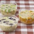 寒天本舗の糸寒天入りスープ 3種18食