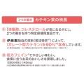 伊藤園2つの働きカテキンジャスミン茶350ml×48本