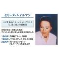CRN  シルクカシミヤニットプルオーバー/アイボリー