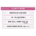 YUMI KATSURA シェルパール14mm珠シンプルライン リング/ホワイト