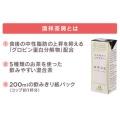森永製菓 清祥茶房 3箱84本