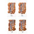 鹿児島県産 冷凍さつまあげ2種計4袋