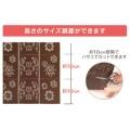 間仕切りサッとパタパタレースカーテン 厚手 [幅100cm]/ブラウン