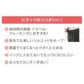 トラベルウォーキング「ピタッツ」テーパードアンクル丈ポケット付/ネイビー