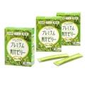 プレミアム青汁ゼリー 3箱セット/りんご味