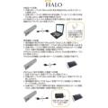 HALO  フラッシュライト付 ポータブル充電器/ブラックゲオ