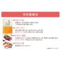 骨丈夫に役立つ大豆イソフラボン31日分×3袋