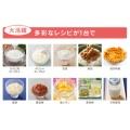 おうちでできる発酵食品!ヨーグルトメーカープレミアム/ホワイト