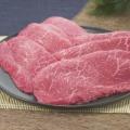 柿安 黒毛和牛すき焼用 モモ 600g