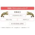 ベジーマリア6種から2点選べる夏のよりどりセット/アスパラガス3袋