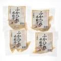 ふかひれ水餃子16個[4個入×4袋]