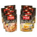 大阪王将 餃子の素5袋&炒飯の素5袋