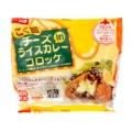 京都舞鶴肉ジャガ&チーズinライスカレーコロッケ計40コ