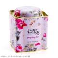 English Tea Shop選べるリーフ茶葉缶2缶セット/ダージリン