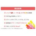 マリリンぷるんぷるんゼリー 選べる2箱セット/ピーチ味