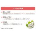 Posh Alma ライナー付シルク撥水トレンチコート/ネイビー