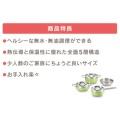 ビタクラフト コロラドお手軽サイズセット/レッド