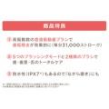 音波振動歯ブラシAqua Ora/ブラック