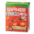 発酵トマト乳酸菌 お手軽トマトゼリー