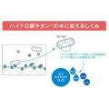 ハイドロ銀チタン +4 紳士 スニーカー丈 ソックス 3足セット