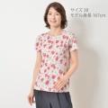 マルチフラワー プリント セレブ 半袖 Tシャツ/ピンク系