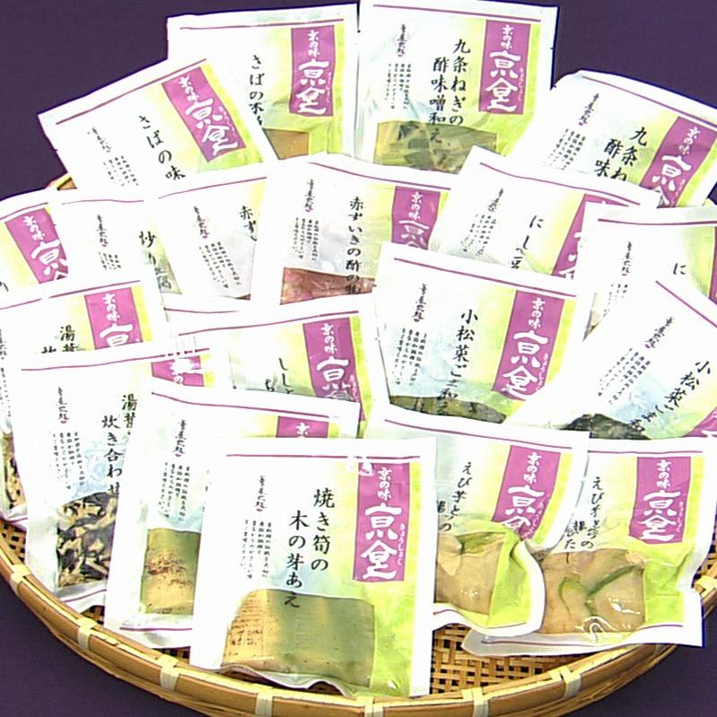 京都の食卓 日替わりおかず10種 お徳用セット